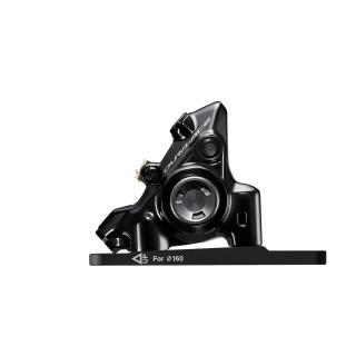 Shimano Dura Ace BR-R9270 diskinių stabdžių suportas priekiui